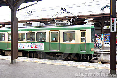 Enoden Fujisawa Station in Japan Editorial Stock Image