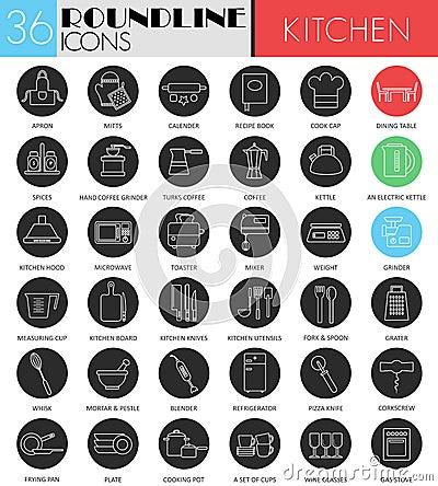 Conception cuisine en ligne nouveau design juicer outil for Outil de conception de cuisine gratuit