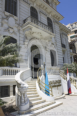 Entrance of the Alexandria national museum
