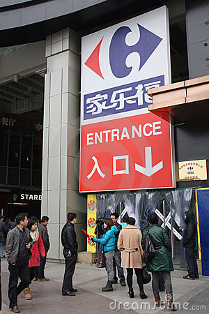 Entrance of Carrefour in Zhengzhou Editorial Image
