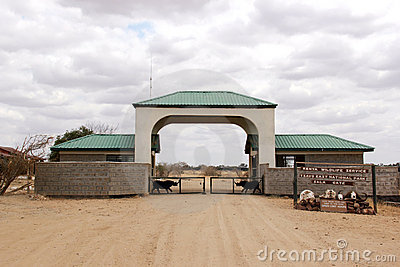 Entrance gate Editorial Stock Photo