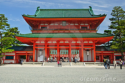 Entrance of Heian Jingu Kyoto Japan Editorial Image
