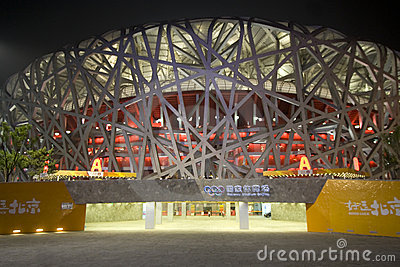 Entrance to Beijing Olympic Stadium Editorial Photo