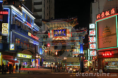 Entrance to Chinatown, Yokohama, Japan Editorial Image