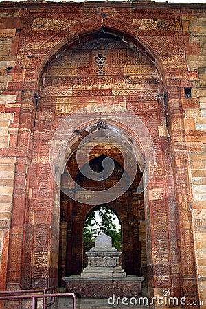 Entrance to Iltumishs Tomb at Qutub Minar, Delhi
