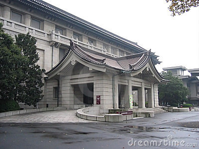 Entrance to museum Stock Photo
