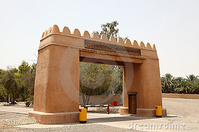 Entrance to the Oasis in Al Ain