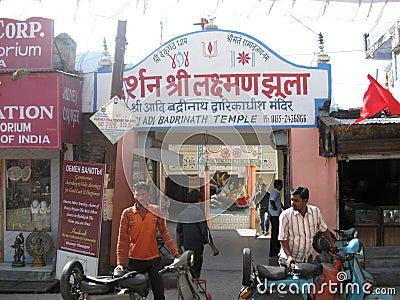 Entrance to Shri Adi Badrinath Temple Lakshman Jhula Rishikesh India