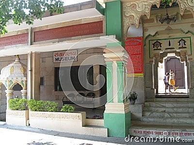 Entrance to Sri Bharat Mandir Temple and museum