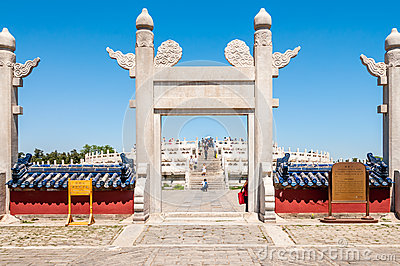 Entrance to Temple of Heaven Editorial Stock Image