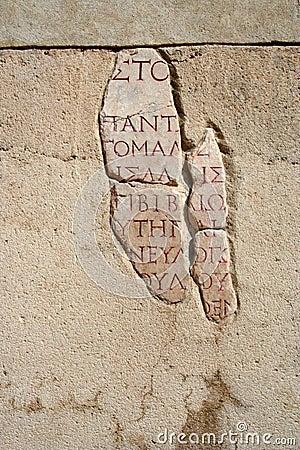 Ephesus伊兹密尔破坏火鸡