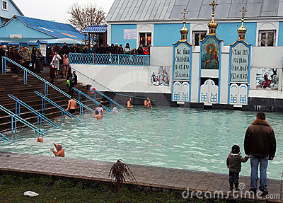 Epifania in Ucraina Fotografia Editoriale
