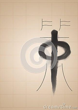 Estrategia en chino