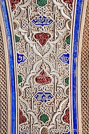 Estuque e stonework, Marrocos