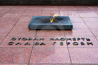 The eternal flame, eternal memory of the war heroe