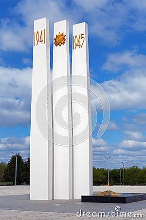 Eternal flame and memorial in Komsomolsk-on-Amur