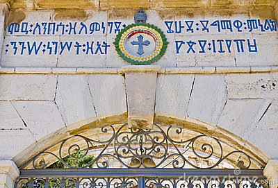 The Ethiopian church Editorial Image