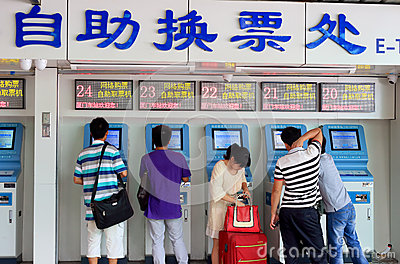 Eticket pickup machine Editorial Stock Photo