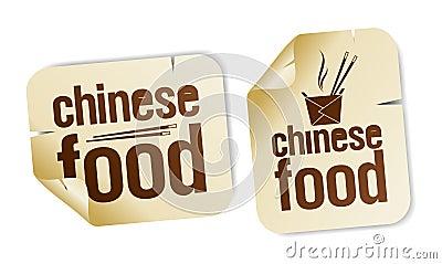 Etiquetas engomadas chinas del alimento.
