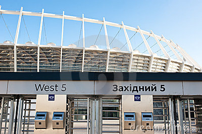 EURO 2012: Olympisky Stadium in Kiev, Ukraine Editorial Photography