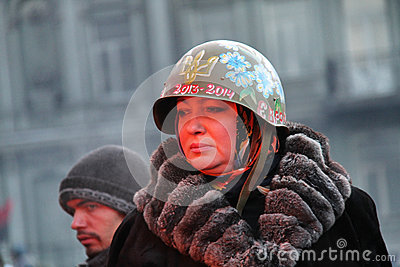 Euromaidan Editorial Stock Image