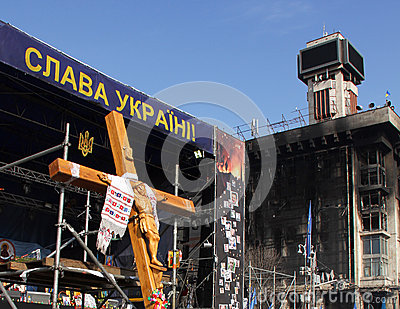 Euromaidan Editorial Stock Photo