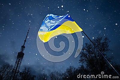 Euromaidan at night Editorial Photo