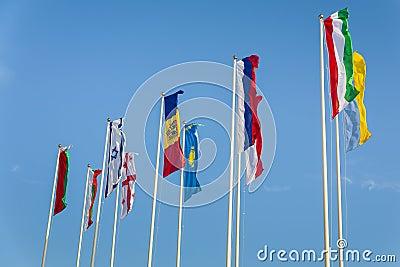 European countries flags .