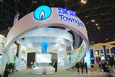 exhibition booth Editorial Image