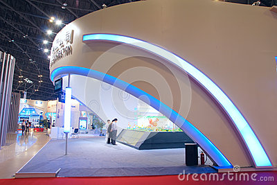 Exhibition booth Editorial Photography