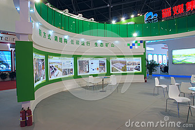 Exhibition booth Editorial Stock Photo