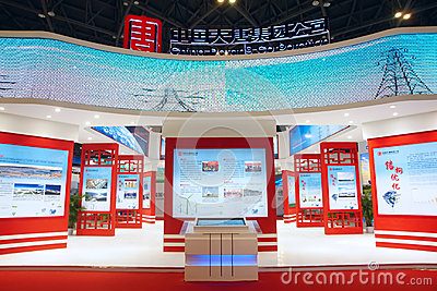 Exhibition booth Editorial Stock Image