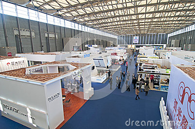 Exhibition Centre Editorial Stock Image