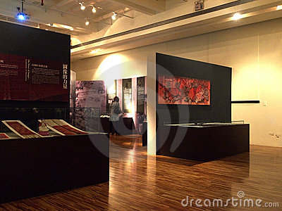 Exhibition of National Taiwan Museum Editorial Image