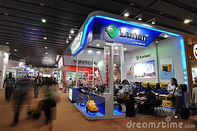 Exhibition stand Editorial Stock Image