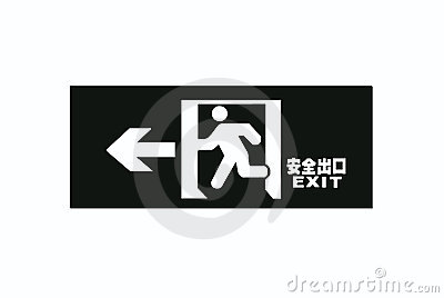 Exit sign with chinese