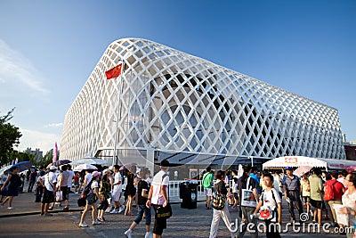 Expo 2010 Shanghai-France Pavilion Editorial Photo