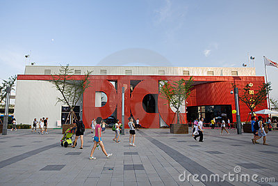 Expo 2010 Shanghai-PICC Pavilion Editorial Photography
