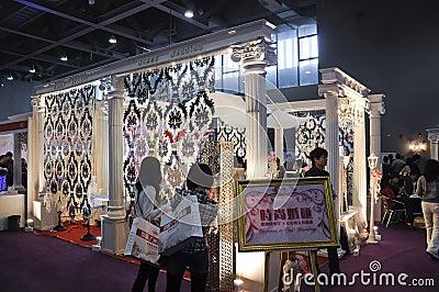 Expo 2011 di cerimonia nuziale della Cina della primavera (Guangzhou) Fotografia Editoriale
