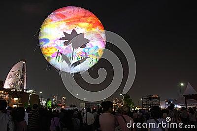 Japan : Expo for Yokohamas 150th Year Editorial Photo