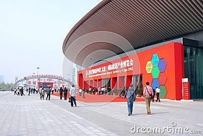 Exposition entrance Editorial Stock Photo