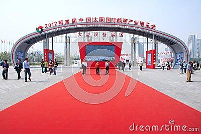 Exposition entrance Editorial Photo