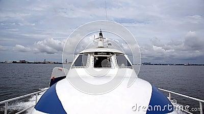 Express boat