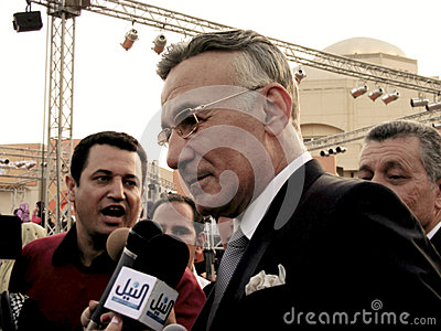 Ezzat Abu Ouf Editorial Stock Photo
