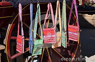 Fabric Purses for Sale