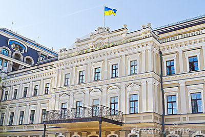 Facade of Diplomatic Academy of Ukraine