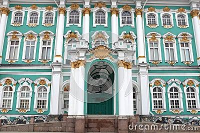 Facade of the Hermitage building