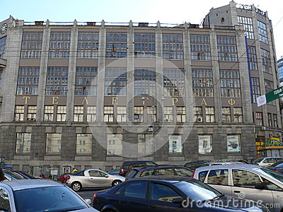 Facade of old Central Telegraph building, Moscow Editorial Stock Photo
