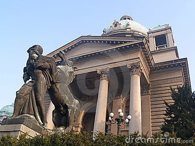 Facade of Serbian Parliament