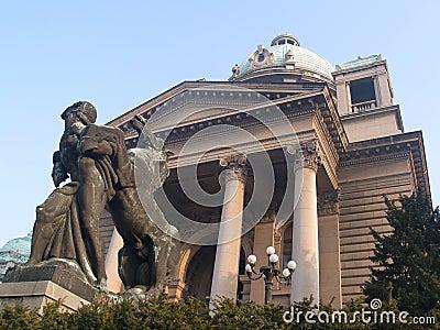 Facade of Serbian Parliament
